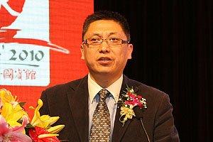 中国五金制品协会副秘书长柳润峰致辞