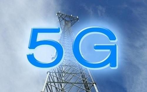 [科技不怕问]5G网络离我们究竟有多远?