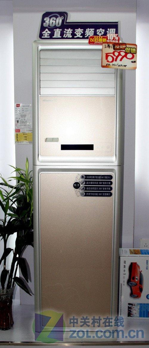 冬季辅助采暖 大制热率2匹空调推荐