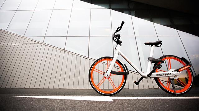 摩拜单车新一轮融资超2亿美金 腾讯、华平领投,携程、TPG等新股东入场