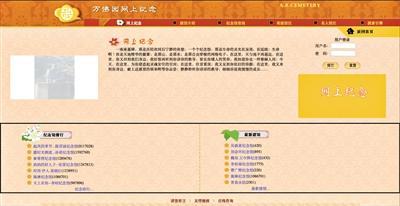 """中国里是桥梁强国吗?—想到—桥梁跨度""""第一强""""背后的隐忧www.miao111.com"""