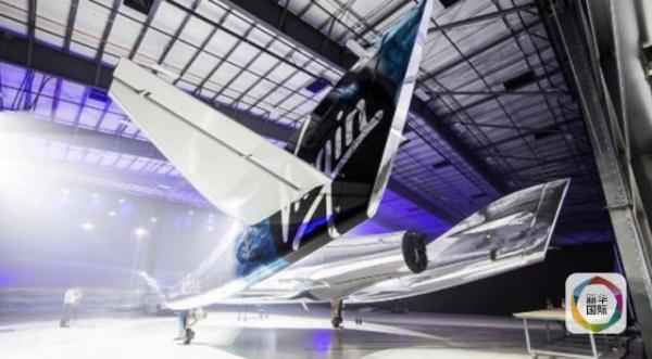 """要上天?英国维珍银河公司推出""""太空船2号"""""""