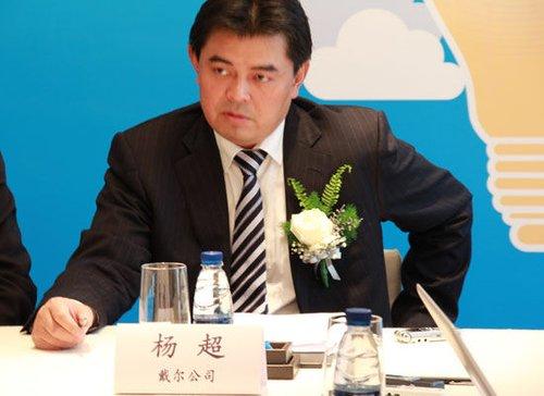 戴尔大中华区总裁杨超将离职 闵毅达暂时接管