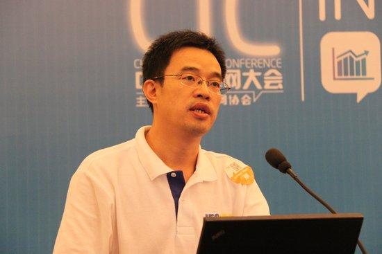 中央财经大学教授黄震:互联网金融监管四说法