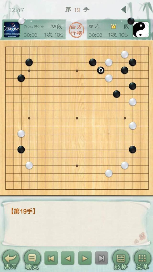 独家|专访腾讯AI Lab围棋绝艺团队:AI是带动人类认识围棋的新力量