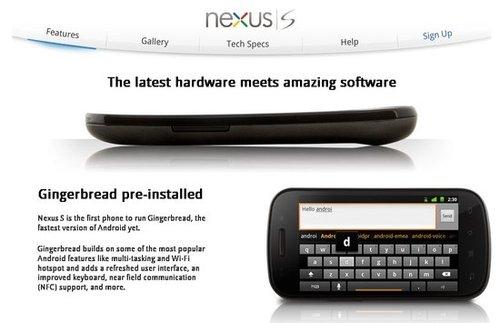 谷歌Android 2.3系统发布 可支持NFC支付技术