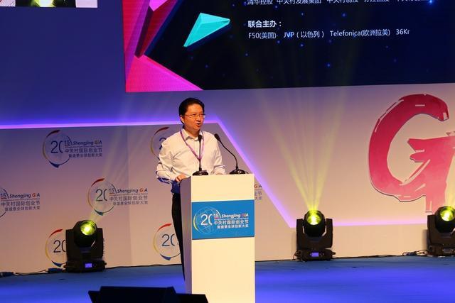 盛景颁布全球创新奖 十团队赢150万美元奖金
