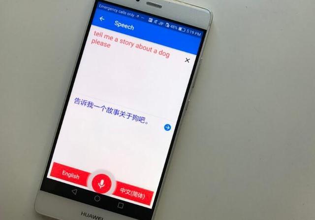 谷歌翻译用上神经机器翻译系统 质量更加接近人类译员