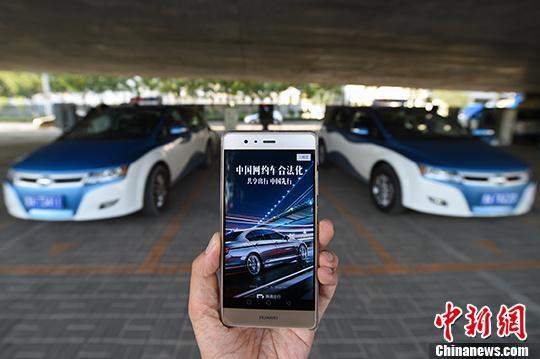 重庆网约车新规落地:不要求户口 驾龄至少三年