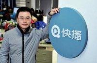 刘政律师:快播被罚是打击商业规模侵权的胜利