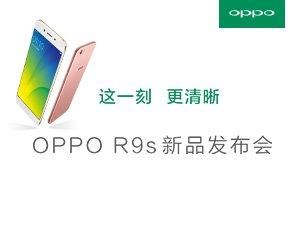 OPPO R9S ��Ʒ������