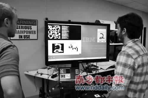 IBM新芯片模拟人脑功能 内存处理器合二为一