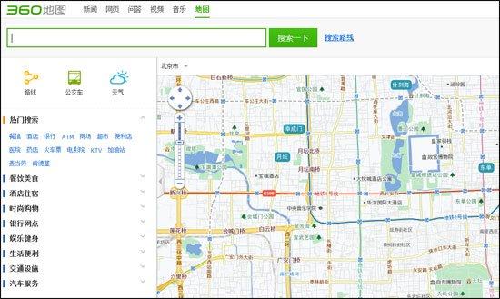 360与高德合作:上线地图搜索 加快追赶百度