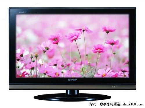 夏普LCD-32G100A售2600元