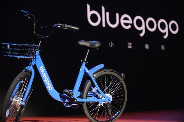 小蓝单车再获4亿元融资 北京将铺车5万辆