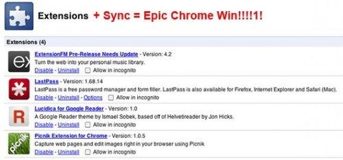 Chrome源代码中首次出现扩展同步代码