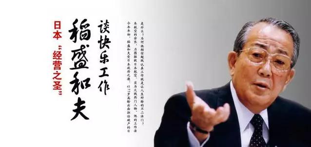 中国为什么爱山寨却难创新?