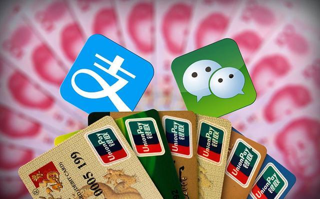央行新规严管个人账户 支付宝微信转账将限笔数