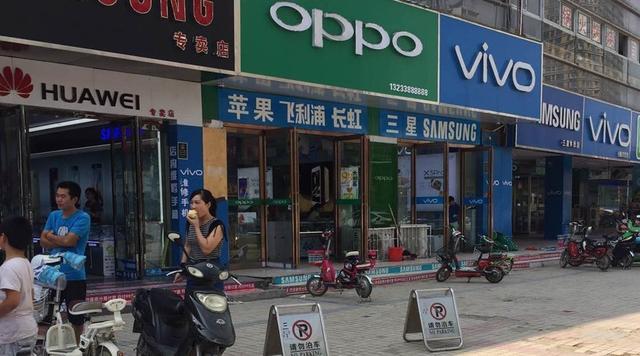OPPO、vivo盛世危言:中国手机业新贵会
