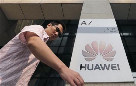 澳政府维持禁止华为参与国家宽带网络项目禁令