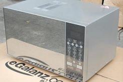 格兰仕G8023CSP-BM1微波炉报价1198元