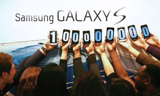 三星Galaxy S系列手机销量超1亿部