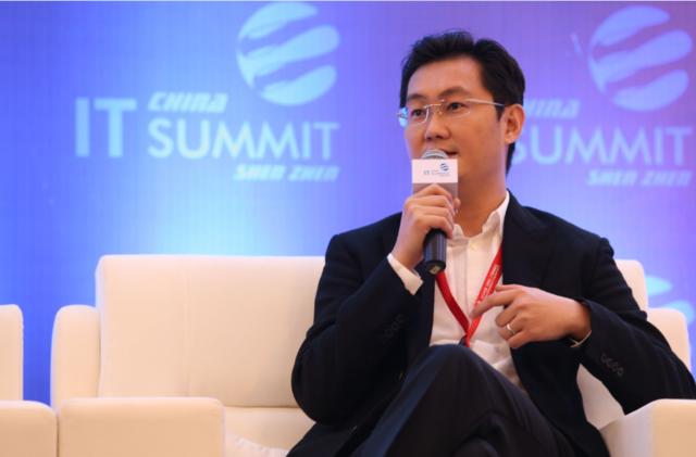 马化腾:企业市场要十年左右孕育