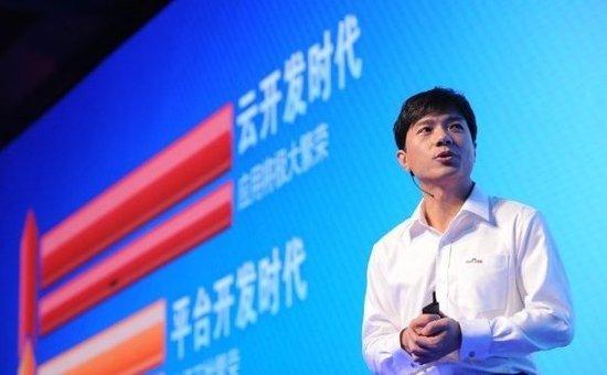 李彦宏:支持终端的云端将引爆行业新热点