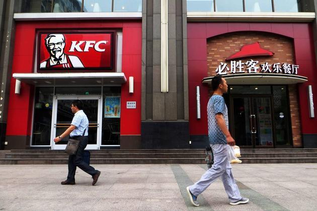 马云要买KFC?蚂蚁金服等4.6亿美元收购百胜中国部分股权