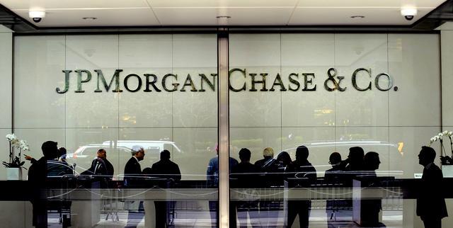 美国摩根大通等银行遭俄黑客攻击