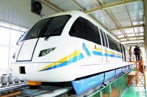 S1线磁浮列车辐射小于电视机 悬浮空中8毫米