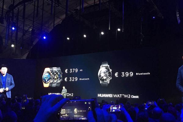 华为P10/P10 PLus发布售价649欧元起 还有保时捷版智能手表