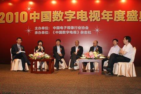 互联网电视的产业链合作与发展机遇