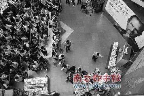 《乔布斯传》广东一天卖出3000册