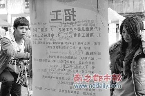 家电名企跨镇抢普工 中小企涨薪100-300元