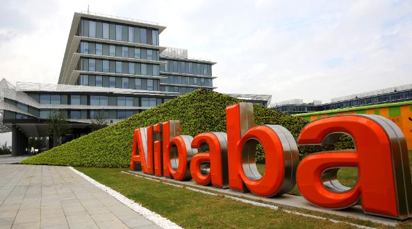 阿里巴巴股东背景引发争议