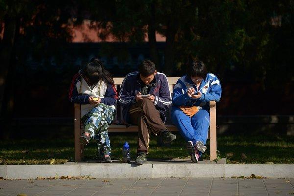 外媒:微信微博领军 中国迈入移动广告时代