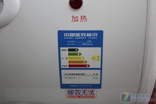 万和电热水器特惠698元