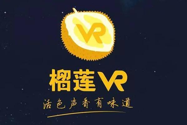 "VR也要内容付费?第一视频推出VR付费平台""榴莲VR"""