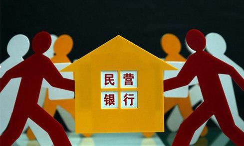 华为正式试水移动支付 与中国银行签订合作协议