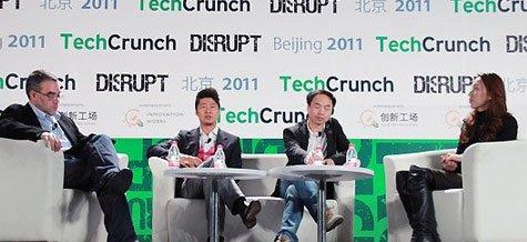 沙龙:电子商务终于在中国起飞