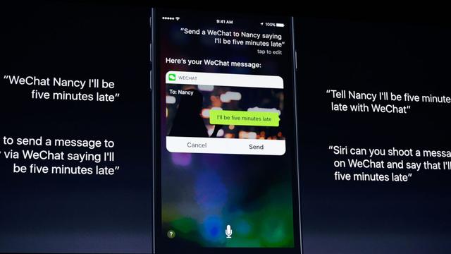 (WWDC上,苹果展示用Siri发送微信)
