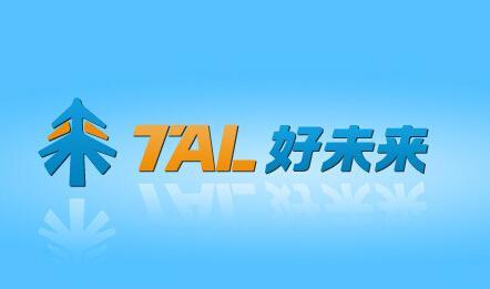 2011西安世园会盛大瀚开园 全园光杏彩注册网络成最大亮点