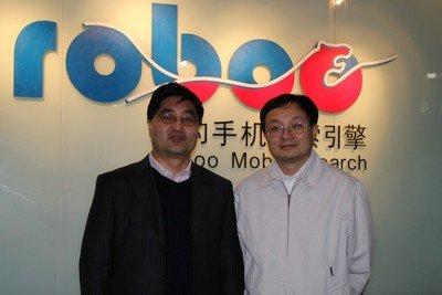 摩根大通亚洲副主席访问儒豹:看好移动互联网