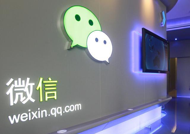 微信发公告:域名在朋友圈内分享需要ICP备案