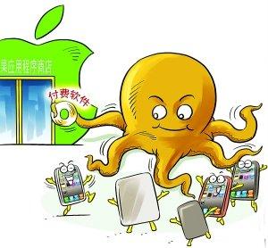 """苹果应用软件花一份钱能""""吃五份"""""""