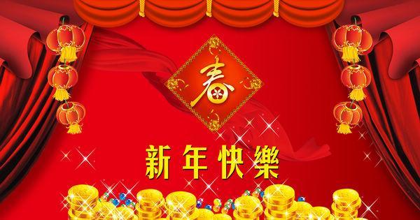 """北京:""""春节网络文化套餐""""火了"""