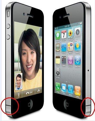 iPhone 4S獲工信部入網許可 聯通最快月內開售