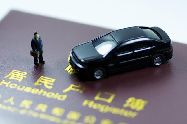 交通运输部:网约车平台须加密保护乘客电话