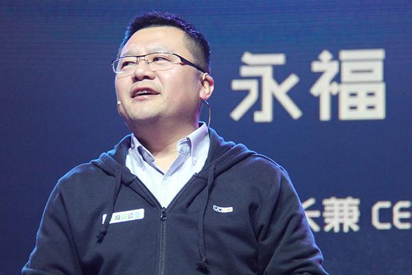 """俞永福:创业者要在巨头的""""板块战争""""中借势"""